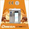 2015 يخبز فرن/تحميص دوّارة من فرن/تحميص فرن دوّارة (صاحب مصنع [س&يس9001])