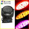 LEDの移動洗浄36のRGBWのズームレンズ移動ヘッドライト