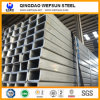 Труба горячего ПОГРУЖЕНИЯ гальванизированная ERW квадратная стальная (Q235-Q345)
