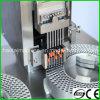 자동 장전식 약제 캡슐 충전물 기계장치