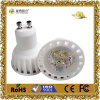 LED 램프 컵, LED 스포트라이트