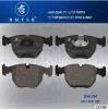 Pista de rotura delantera de las piezas de automóvil de OEM 34116761252 de China para E38 BMW E39 X5 E53 740I