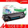 La alta calidad de llenado rápido de tóner CE285A Cartucho con precio competitivo