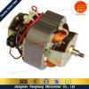 Motor universal 7625 do moedor do feijão de café da C.A.