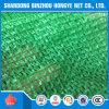 China hizo punto redes agras de la cortina de HDPE+UV Sun