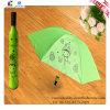 선전용 주문을 받아서 만들어진 술병 우산