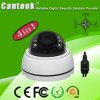 720p小型ドームのデジタルビデオCCTVの機密保護IPのカメラ(KHA-TD20)