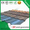 Плитка крыши плиты толя металла цвета/металла камня Coated в эфиопии