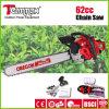 легкая цепная пила газолина старта 62cc с цепью Орегона