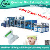 China Full-Automatic Baby Nappy Machine Manufacture with High Speed (YNK500-SV)