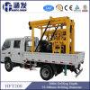200mの深さの上であくのに使用されるトラックによって取付けられるモデルHft200井戸の掘削装置