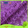 Tela púrpura de la ropa interior del telar jacquar del cordón del Spandex de Elastane de la poliamida