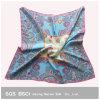 Квадрата нестандартной конструкции печатание 2017 шарф Twill самого нового цифров пинка женщин Silk