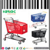 スーパーマーケットの食料雑貨のプラスチック買物車のトロリー