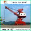 海港10t Mobile ContainerのポータルCrane
