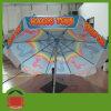 Напечатанный зонтик пляжа