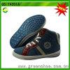 方法子供の男の子の偶然靴(GS-74201)