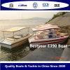 Bestyear E390のボート