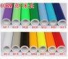 자동 접착 색깔 PVC 필름 컴퓨터 절단 도형기 비닐 스티커