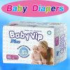 De nieuwe Katoenen Luiers van de Baby met Adl (JHS001)