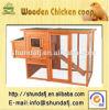 Gaiola de galinha de madeira (SDC04)