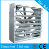 세륨 Certificate를 가진 하락 Hammer Type Exhaust Fan