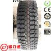 よい価格(11.00r20) TBRのタイヤが付いている中国のトラックのタイヤ
