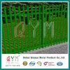 Ограждать сада загородки/Palisade красивейшего металла трубчатый/усовик парка