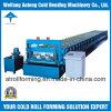 機械を形作る鋼鉄橋床ロール