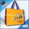 オフセット印刷袋(KLY-PP-0242)