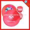 Многофункциональный напольный OEM конструировал Frisbee цены