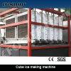 Neue HandelsSpeiseeiszubereitung-Maschine des würfel-2016