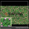 屋外のプラスチック人工的な緑の葉の塀