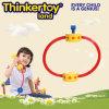 Het Stuk speelgoed van het Jonge geitje van de Trein van de Hersenen van de beginner in de Lantaarn van de Spelen van het Leerplan van het Kinderdagverblijf
