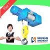 전기 호이스트 모터 전기 호이스트 모터