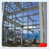 Estructura de acero del palmo grande de la alta calidad para la fábrica