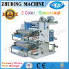 Machine d'impression flexographique de 2 couleurs