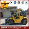 Ltma新しいデザイン2.5トン小型Telehandler