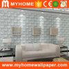 Panneau de mur 3D lustré ou mat pour la décoration à la maison
