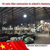 顧客の工場で動作する10台のセットのフィルム吹く機械