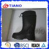 분리가능한 모피 안대기 (TNK60023)를 가진 가볍고 편리한 남자 시동