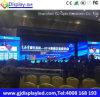 높은 정의 P5 1/8 SMD 옥외 임대료 발광 다이오드 표시 스크린