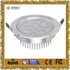 15W aluminium LED Downlight (ZK23-JM--15W)