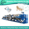 PLC (YNK400-HSV)를 가진 기계를 만드는 고속 아기 기저귀 패드