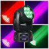 7PCS 12W LEDのズームレンズ移動ヘッドLEDランプライト