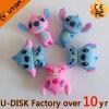 Custom PVC Gift Stitch Cartoon USB Disk (YT-6433-15)