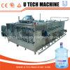 Máquina de rellenar de 5 galones del agua automática de Barreled (QGF-600)