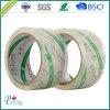 イランの市場BOPPの透明なカートンのシーリングテープ