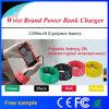 최신 판매 2200mAh 손목 상표 힘 은행 충전기