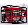 2kw/2.5kVA Home Use Elepaq Gasoline Generator da vendere
